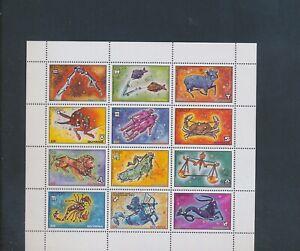XC89862 Guyana zodiac signs XXL sheet MNH