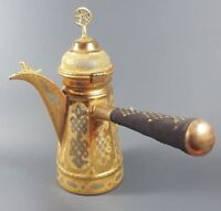 Dallah Coffee Pot Maker Middle Eastern VTG Brass  Arabic Bedoiun Persian Islamic