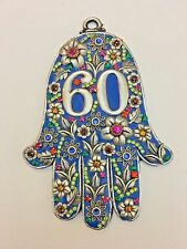 Michal Golan Wall Hamsa 60 Blue Flowers Swarovski Crystal Home Decor handmade
