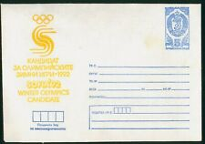 Mayfairstamps Bulgaria 1992 Olympics Yellow Candidate City Mint Stationery Envel