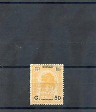 ITALIAN SOMALILAND Sc  76(MI 80)*F-VF LH $35