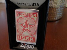 SOCIALISM USSR RUSSIA HAMMER AND SICKLE ZIPPO LIGHTER MINT IN BOX