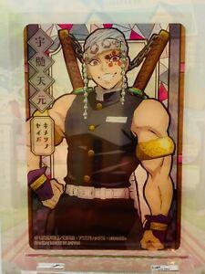 Kimetsu no Yaiba Stained Glass Card Tengen Uzui Pack Version