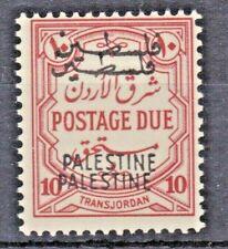 10ml double Transjordan Jordan Palestine/ Israel west bank MNH,PD24b ($147)