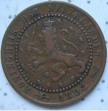 10012#   1892 NETHERLANDS 1 CENT COIN