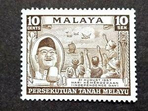 Federation Of Malaya 1957 Independence Day Single Issue - 1v MNH