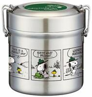 Snoopy Stainless Lunch bottle, Thermal Vacuum Container 480ml Japan Bento STLB0