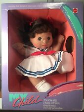 Vintage 1985 Mattel Rare Hispanic MY CHILD Brunette Girl Doll New in Box NIB