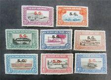 nystamps British Sudan Stamp # CO1-CO8 Mint OG H $35 M5y1180