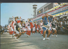 Japan Postcard - Snap'Shot of Awa-Odori Dance, Tokushima  T845
