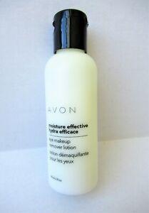 AVON Moisture Effective Hydra Efficace Eye Makeup Remover Lotion 2 OZ NEW SEALED