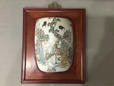 Antique Chinese Famille Rose Porcelain Plaque Ladies Deer Nr