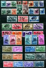 TRIEST A 1945-1954 stark besammelt ** POSTFRISCH und GESTEMPELT (V8212d
