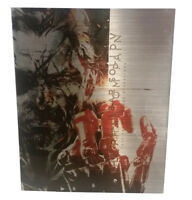 Metal Gear Solid V  The Phantom Pain  Collector's Artbook Japanese Import
