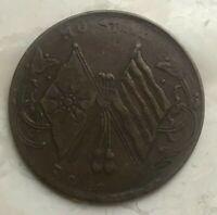 1920 China Honan 50 Cash - Y#394