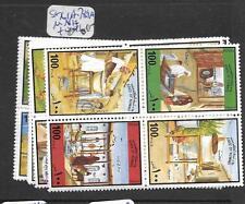 KUWAIT (P1203BB) SG 761A-789A   BL OF 4  MNH