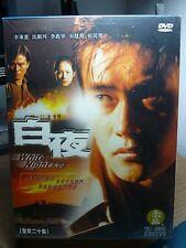 White Night 3.98 (Korean Action Movie Series)