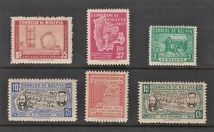 Bolivia Stamps 1943 to 1956 6 different commemoratives Mint Never hinged