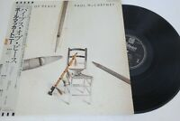 PAUL McCARTNEY OBI Vinyl JAPAN LP used Record  LP 1299
