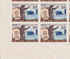 South Viet Nam - 1971 - Date Error - Sc 389a - Farmers and Law - Corner BL