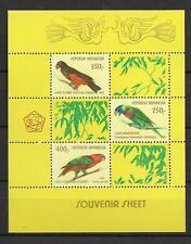 1980 MNH Indonesia Michel block 37