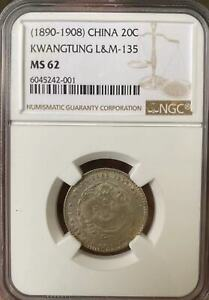 China coin silve1890-1908 Kwangtung 20C 光绪 NGC MS62 beautiful The original state
