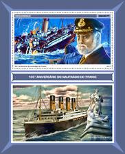 Mozambique 2017 MNH Titanic 105th Anniv 1v S/S Boats Ships Nautical Stamps