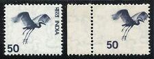 Indien India 1975 Silberreiher 637 ohne Inschrift verschobener Druck MNH / 195