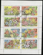 Dhufar (State of Oman) sheet of 8 Flower Stamps CTO Trucial State bogus