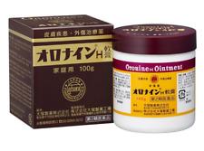 娥羅納英 OTSUKA Oronine H Ointment ~ 100g