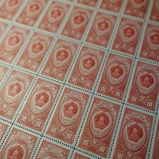 RUSSIE RUSSIA FEUILLE SHEET TIMBRE N°2281 x50 ORDRE DE LÉNINE 1960 COTE 250€