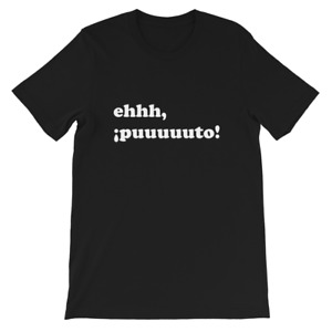 Ehhh Puuuuto Mexico soccer fan game day stadium chant T shirt