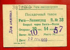 RUSSIA LATVIA RIGA TO ST. PETERSBURG BOARDING PASS FOR THE TRAIN 1959s 59