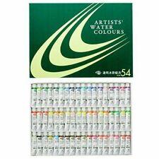 Kusakabe transparent watercolors 54 colors set 5ml 2 Nos. NW-54 Regular Inport
