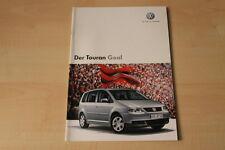 68388) VW Touran Goal Prospekt 01/2006