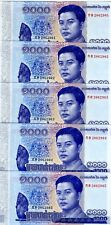 LOT Cambodia 5 x 1000 Riels, 2016 (2017) King Father as a young man, P-New, UNC