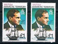 British Antarctic 1975-81 £1 Explorers & variety SG 78 MNH