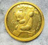 1996 Panda gold coin 1/20 oz 5 yuan AU China .999 Fineness