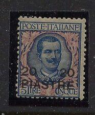 Italy   Turkey   20g  scarce stamp  Mint       catalog   $425.00        L0108