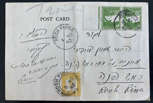 1942 Jerusalem Palestine Postcard cover philatelic Exhibition