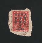 China, 1897 Red Revenue large 2c.on 3c used w/ Hankow cancel, Chan 88
