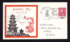 United States USA stamp on Shanghai China postmark coverArmistice cachet 1936