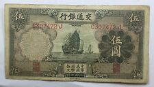 1935 CHINESE Bank of Communications 5 YUAN