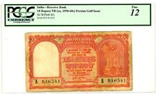 India ... P-R3 ... 10 Rupees ... ND(Ca1950-60'S) ...*F+*... PCGS 12 (F+).