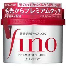 Shiseido Fino Premium Touch Penetration Essence Hair Mask 230-Gram