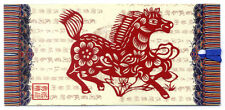 Chinese Bookmarks With Chinese Paper Cuts - Chinese Zodiac Symbol / Horse