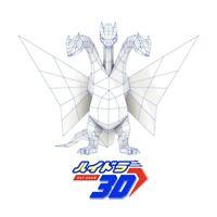 DAT ADAM - HYDRA 3D (DIGIPACK)   CD NEU