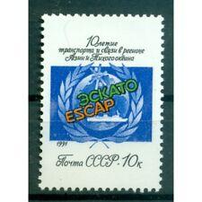 URSS 1991 - Y & T n. 5843 - ESCAP