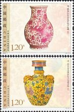 China 2009-7 World Stamp Exhibition , Complete 2V MNH