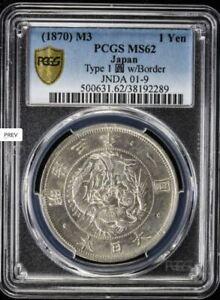 MEIJI Dollar -- M3(1870) JAPAN TYPE 1 YEN with Border -- PCGS MS62